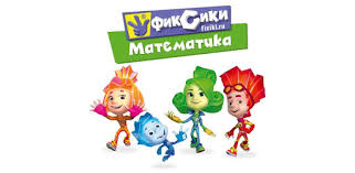 Фиксики. Математика. Развивающая игра для детей - Apps on ...