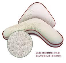<b>Подушка Espera</b> Boomerang <b>Memory Foam</b> эргономичная купить в ...