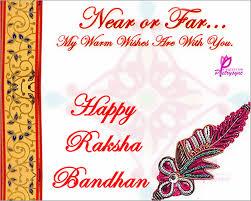 17 best ideas about poem on raksha bandhan raksha 17 best ideas about poem on raksha bandhan raksha bandhan poems the metamorphosis summary and rakhi photo