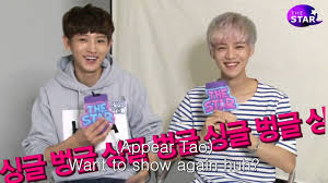 eng sub 130830 the star interview exo luhan eng sub 130830 the star interview exo luhan