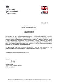 rdrs received letter of appreciation from dfid rdrs filelist convert a pdf file