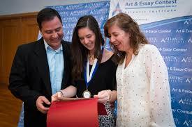 art essay contest award ceremony atlantic institute art essay contest award ceremony