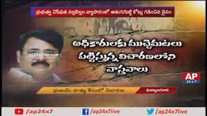 Special Story on Amrutha Varshini Father Maruthi Rao   Nalgonda ...