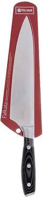 """<b>Нож поварской</b> Rondell """"Falkata"""", длина лезвия <b>20 см</b> — купить в ..."""