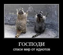 Россия готова к полномасштабному вторжению в Украину, - командующий сухопутными войсками США - Цензор.НЕТ 4253
