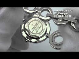 <b>Часы женские Essence</b> в Москве (500 товаров) 🥇
