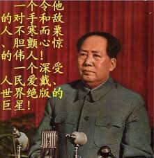 Image result for 錢學森:沒有毛澤東思想,中國一定完蛋