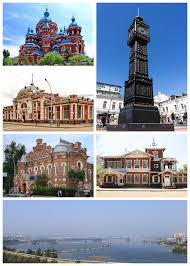 <b>Иркутск</b> — Википедия