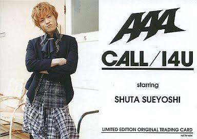 CALL/I4Uの末吉秀太