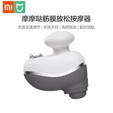 Новый <b>Xiaomi Momoda</b> мышцы глубокая Релаксация организма ...