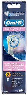 <b>Насадка Oral</b>-<b>B</b> Sensi UltraThin — купить по выгодной цене на ...
