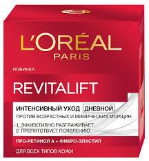 Выбрать <b>Крем L'Oreal</b> Paris <b>Revitalift</b> интенсивный уход <b>дневной</b> ...
