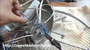 Схема подключения и ремонт люстры с пультом управления ...