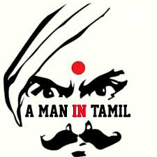 A Man In Tamil