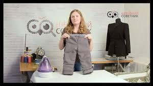 Зимние штаны <b>детские</b> сшить самому. Выкройка - Часть 1 ...