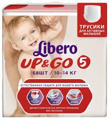 <b>Libero трусики Up</b> & <b>Go</b> 5 (10-14 кг) 68 шт. — купить по выгодной ...