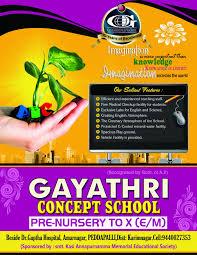 gayatri school brochure template brochures gayatri school brochure template
