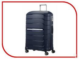 Купить <b>чемоданы</b> бренд <b>Samsonite</b>, страна-производитель США ...