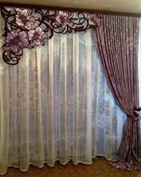 80 Best Curtains images in 2019 | Curtains, Home decor, Curtain ...