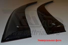 H22104CR Дефлекторы <b>боковых окон</b> Hyundai Sonata NF седан ...