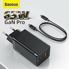 Xcessorieshub.com - The Beast: <b>Baseus Gan2 Pro</b> Charger <b>65w</b> ...