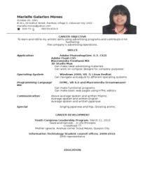 Resume For Ojt Students Sample