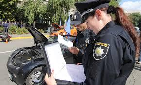 """Результат пошуку зображень за запитом """"Как оспорить штраф полиции выписанный на месте остановки"""""""