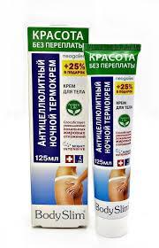 Неогален BodySlim <b>Антицеллюлитный ночной</b> термокрем <b>крем</b> д ...
