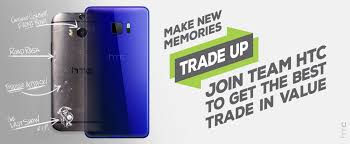 HTC Trade Up