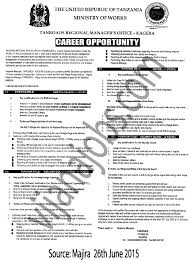 shift in charge weighbridge operator driver security guard job description
