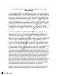 angry men english essay  year  ntce   english studies   angry men english essay
