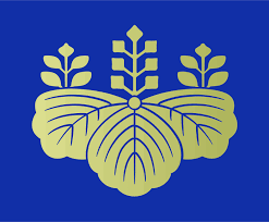 Ministry of Agriculture, Forestry and Fisheries