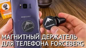 Магнитный <b>держатель</b> с регулировкой угла для телефона ...