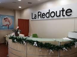 Цены «<b>La Redoute</b>» на Сретенском бульваре в Москве — Яндекс ...