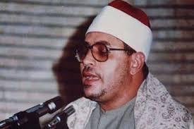 Image result for محمدشحات