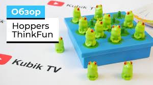 Обзор Игры-головоломки <b>Лягушки</b>-<b>непоседы</b>   <b>ThinkFun</b> Hoppers ...