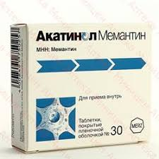 АКАТИНОЛ <b>МЕМАНТИН</b> ТАБ <b>10МГ</b> №<b>30</b> - Аптека Миницен
