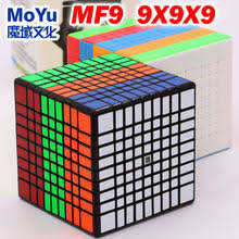 Popular 9x9x9 <b>Cube</b>-Buy Cheap 9x9x9 <b>Cube</b> lots from China 9x9x9 ...