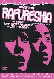Rafureshia (1995)