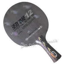 <b>Pro Table Tennis Combo</b> Paddle Racket Galaxy YINHE HUICHUAN ...