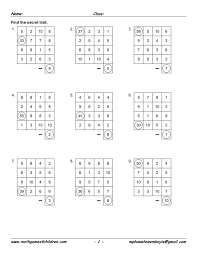 Math Game: Secret Trail 2nd - 3rd Grade Worksheet | Lesson Planet