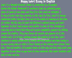 happy lohri essay speech nibandh in hindi punjabi english  happy lohri essay in english