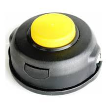 Детали для электроинструментов, купить по цене от 46 руб в ...