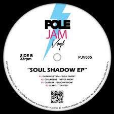 """<b>Various Artists</b> - """"<b>Soul</b> Shadow EP"""" - OUT NOW!"""