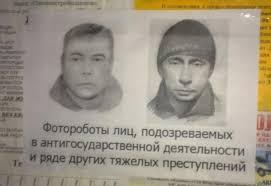 """Акунин отказался находиться в одном помещении с Путиным: Пусть вначале всех """"политических"""" выпустит - Цензор.НЕТ 330"""
