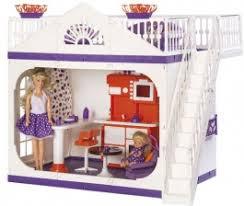 <b>Кукольные домики ОГОНЕК</b> купить в Москве, цена кукольного ...