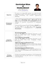 format of cv writing   gomadyndnsberlinformat of cv writing sample of cv resume