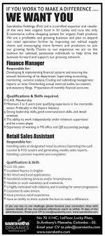 the finance sri lanka careers cars mmogspot finance manager jobs vacancies in sri lanka top saaraketha