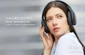 <b>Xiaomi</b> Launches The 299 yuan ($46) <b>Mi Bluetooth Headset</b> - <b>Mi</b> ...