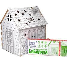 <b>Игровой</b> картонный <b>домик</b>-<b>раскраска Бибалина</b> (<b>Bibalina</b>) в ...